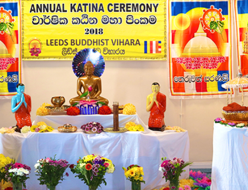 Kathina Ceremony – 2018